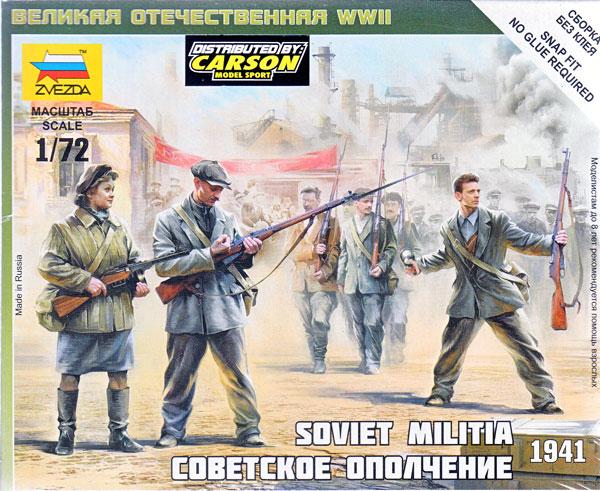kamar figuren und modellbau shop russische miliz 39 41 1 72. Black Bedroom Furniture Sets. Home Design Ideas