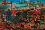 Turkish heavy artillery, 17th century, 1:72